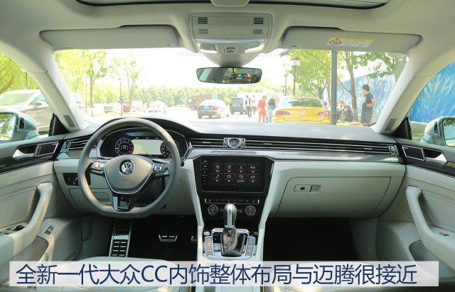 全液晶仪表盘带来更为直观的驾驶信息,中控屏采用了9.