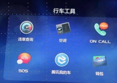 奇瑞,吉利,东风,比亚迪车联网系统功能大pk