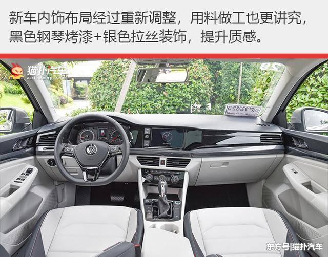自2001年初入中国以来,一汽大众宝来经历了三次换代,并创造了230万辆的销量成绩。如今这款车也迎来了换代,全新一代宝来基于MQB-A1平台进行打造,定位高于现款车型,与上汽大众的全新朗逸可以说是同胞兄弟。新车将于今晚在苏州正式上市,新车不论是平台、配置还是空间都全面升级,下面就一起来静态体验下这款车表现如何吧!  全新的大众风格让新款宝来有了更强的高级感,整体看起来有点跨级的感觉,前脸采用大尺寸倒梯形进气格栅,内部融入熏黑式中网,并被多横幅镀铬饰条装饰,两侧与大灯内部的LED日间行车灯相连,扩展了前脸部