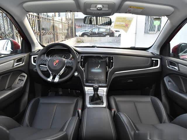 荣威rx5如今更霸气,新车一上市不足9万起,高配系统,或将卖疯