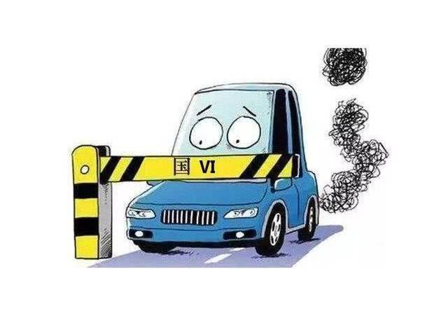 提前实行国六排放标准!汽车将会大幅度的贬值?车企的困境来了!