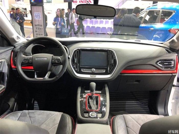 捷途x70 coupe正式发布 主打运动风格
