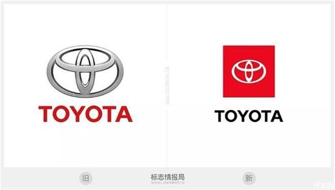 丰田汽车发布全新LOGO样式 突出扁平化风格