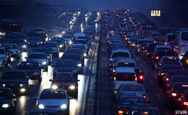 专家指出限购着实不是汽车销量降低的主要启事