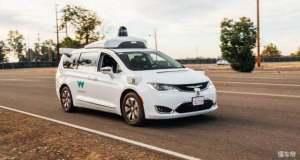 加州车管所出新政:无人驾驶汽车可以无人驾驶|聚闻