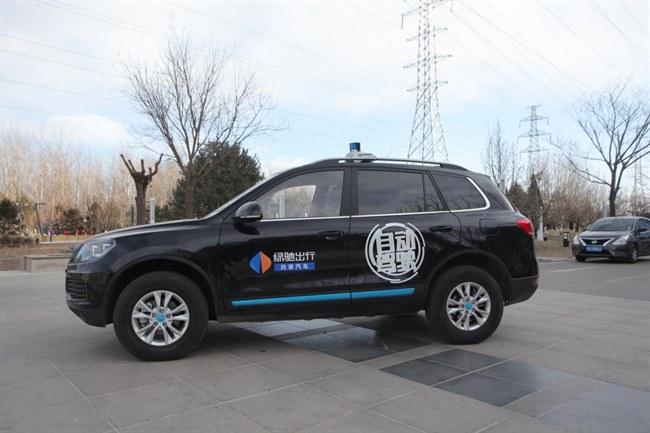 绿驰出行5月或将启动试乘 开启自动驾驶的共享时代