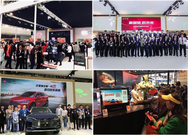 五一车展销量创新高 比亚迪造车新时代全面起航!