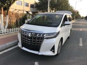 2019款丰田埃尔法保姆车 雍容华贵气质不凡