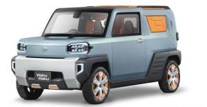东京车展首发,每辆都像玩具,大发四款概念车竟长这样?