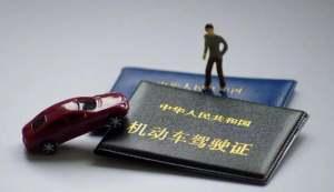 驾照考试将会越来越难,科目二考试将从五项增加至九项