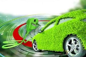 新能源产能储备严重超标 电动车生产资质审批暂停