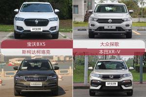 满足年轻人用车需求 4款风格独特SUV对比