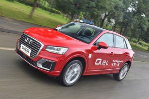 造型张扬驾驶质感出色 试驾一汽-大众奥迪Q2L
