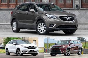20-30万买中型SUV 这三款合资车综合品质出色
