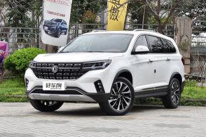 东风风行T5L新车型上市 售12.99-14.99万元
