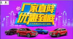 【 厂家直降 优惠到底 】河南鑫荣8月24日居然优惠这么多?