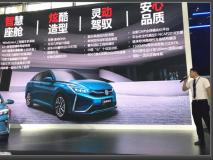 东风风神奕炫深圳上市 售6.99-10.09万元 搭L2自动驾驶