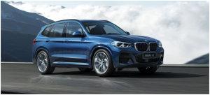 "BMW X3 xDrive28i隱藏屬性之真""同級唯一"""