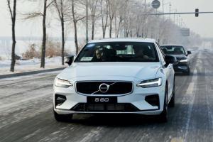 冬季中的安全指南!沃尔沃S60的冰雪体验
