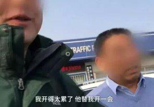 美国驾照在中国可以开车吗?会被拘留15天,要小心