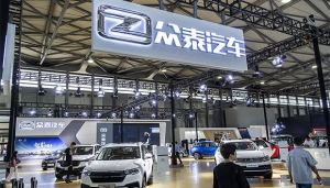 眾泰汽車否認大股東鐵牛集團進入破產清算
