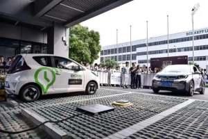 電動汽車無線充電來了 國標委發布4項國標