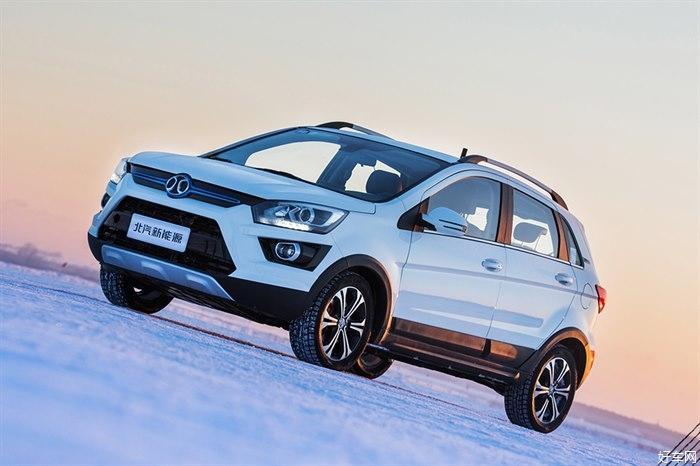 纯电动车也不怕极端低温 黑河极寒体验北汽新能源