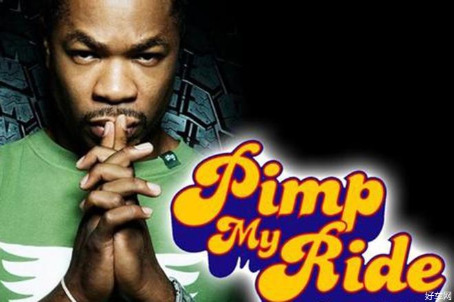 改装迷最爱的美国改装车节目 Pimp My Ride