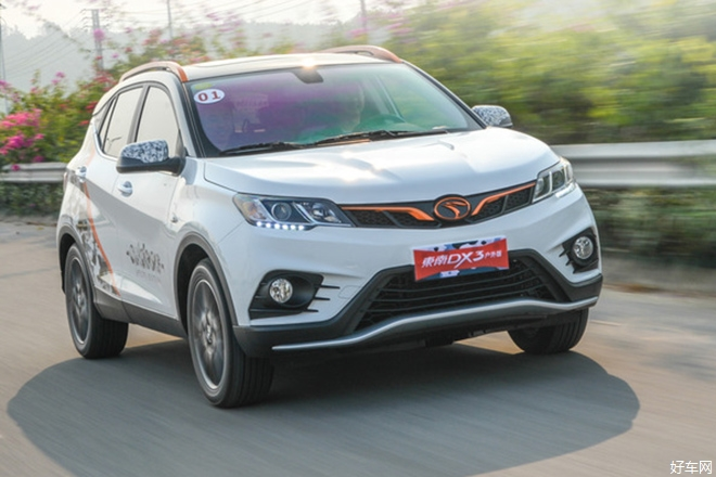 造型个性动力可靠 试驾东南DX3户外版