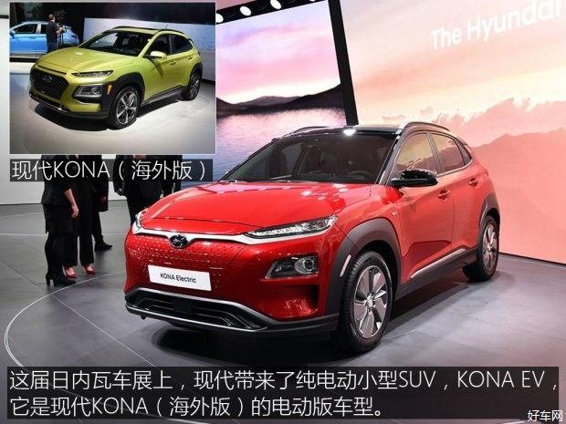 超高颜值的纯电动SUV 实拍现代KONA EV