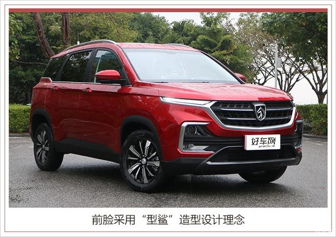 宝骏530正式上市 售7.58-11.58万元