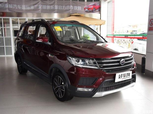 售6.69-7.19万 斯威X3两款新增车型上市