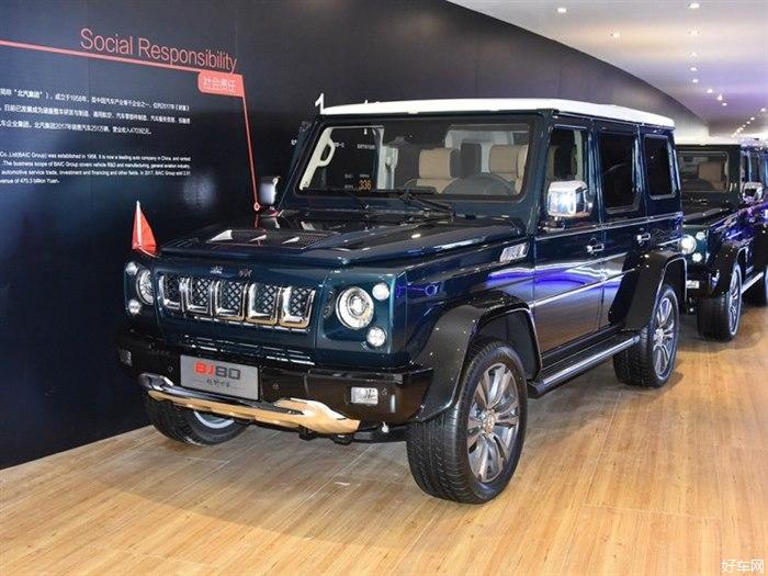 北京BJ80新车型上市 售29.80-32.80万
