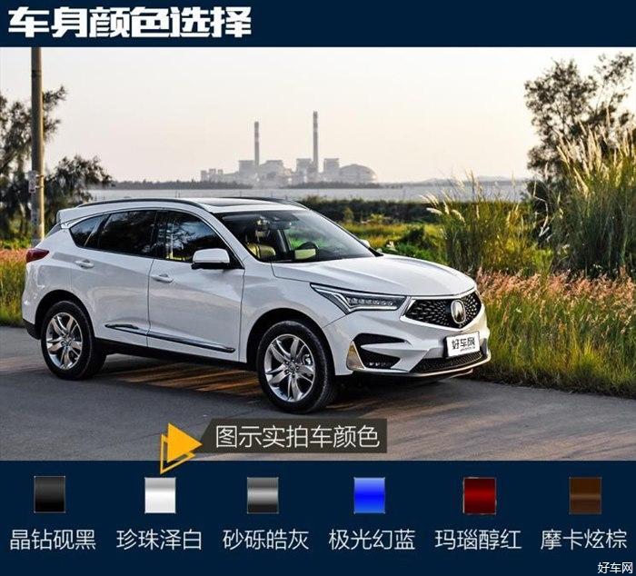 强烈推荐智享版车型 广汽讴歌RDX购车手册