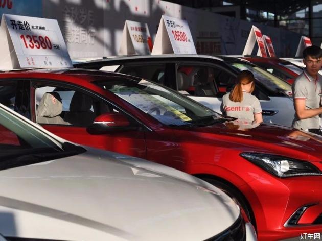 增收不增利 近四成汽車經銷商凈利潤虧損