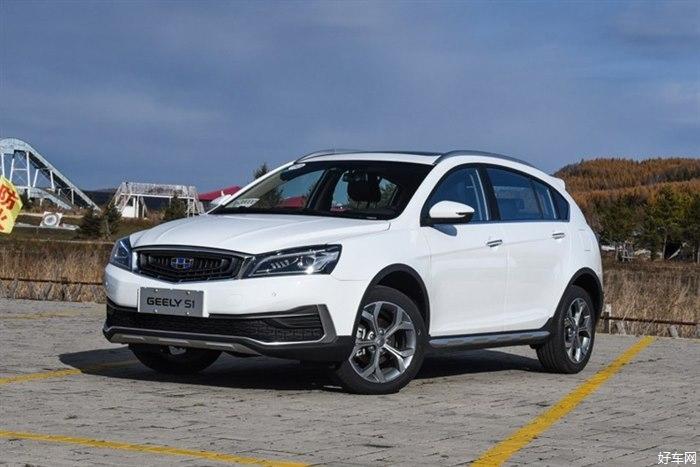 吉利汽车新款远景家族正式上市 售价5.29万起