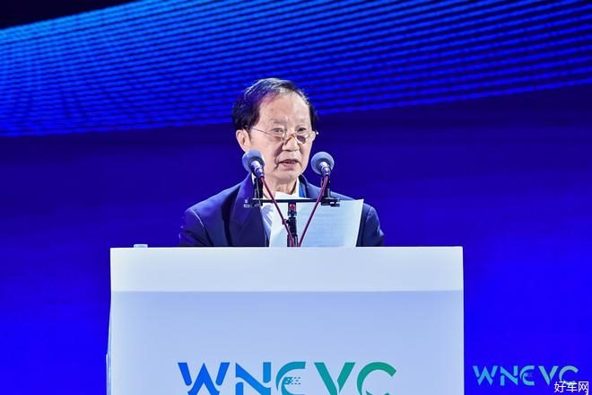 《世界新能源汽车大会博鳌共识》发布