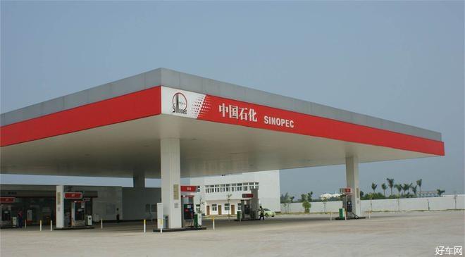 国内油价下半年将迎上涨 出行成本再度攀升