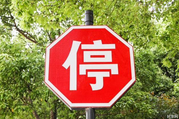 公安部:非現場交通違法擬允許跨省份異地處理