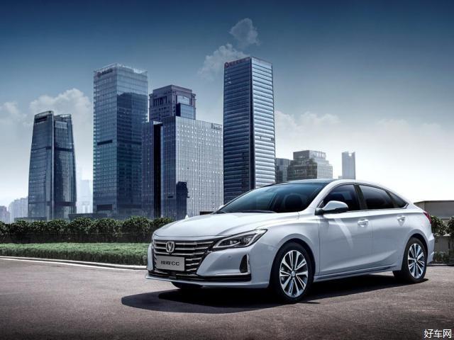 長安汽車發布三季度財報 凈利同比增長5.61%
