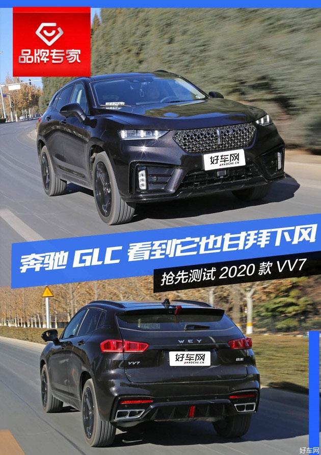 17万元就能买的豪华SUV 试驾全新WEY VV7