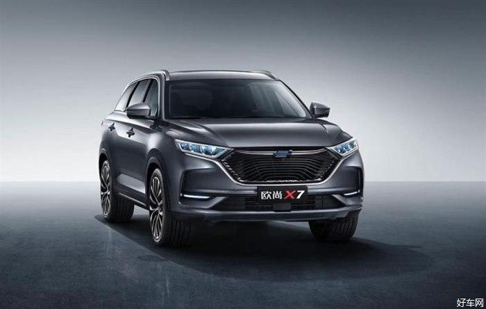 長安歐尚X7新車型上市 售10.99-12.77萬元