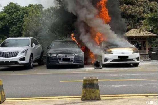 新能源汽車自燃事故頻發 讓行業警鐘長鳴