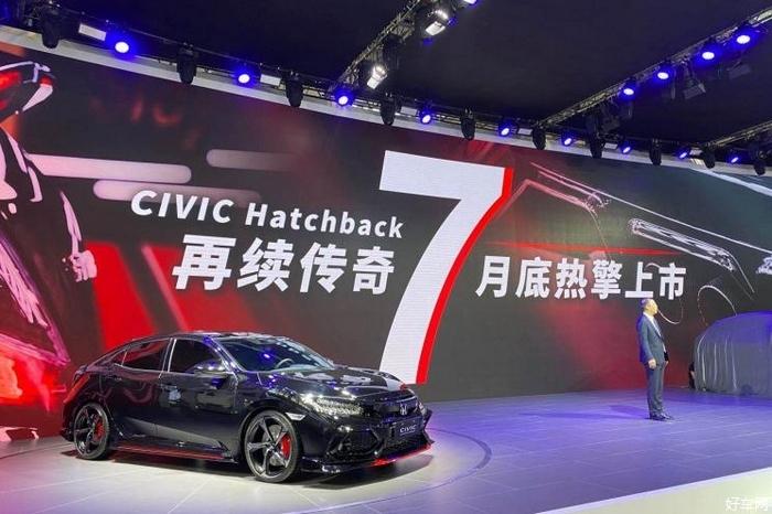 2020年粵港澳大灣區車展:思域兩廂版原型車亮相