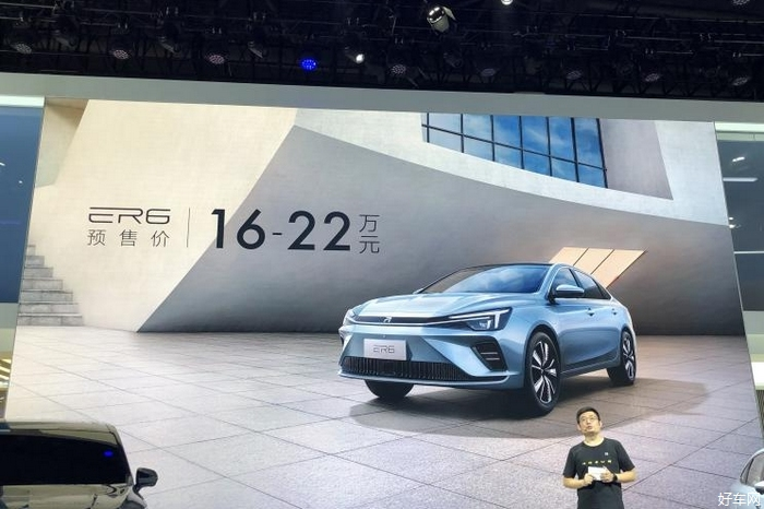 2020成都車展:榮威R ER6預售16萬起